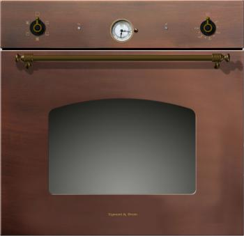 Газовые духовые шкафы Zigmund Shtain